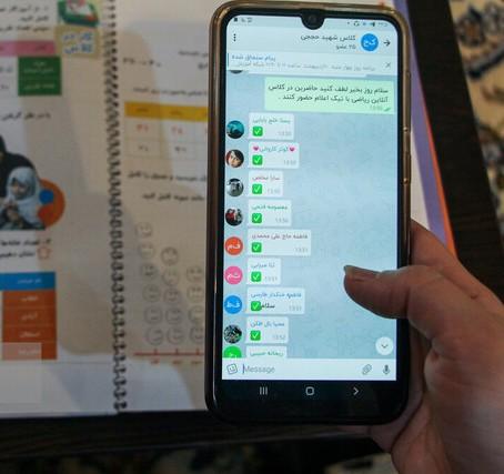 سامانه ارائه خدمات الکترونیکی فرهنگیان راه اندازی شد